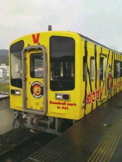 タイガース列車