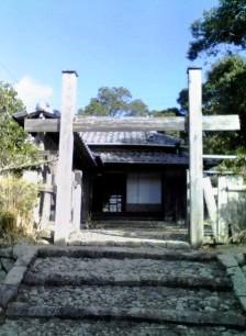 071231_michinosuke3